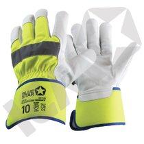 BlueStar Signal Premium W Handske